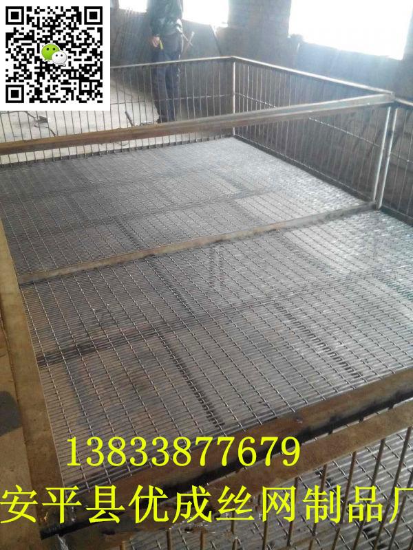 铁丝猪床编织网云南铁丝猪床编织网