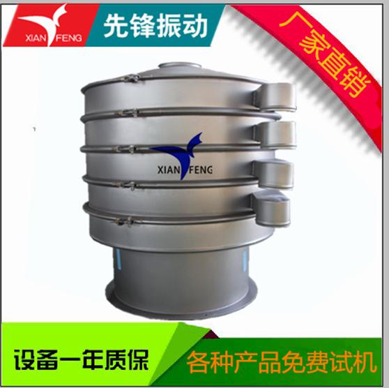 超声波振动筛 超声波振动筛价格 超声波振动筛厂家直销