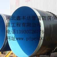 ipn8710-2b无毒防腐钢管管道防腐涂料饮用水管道防腐