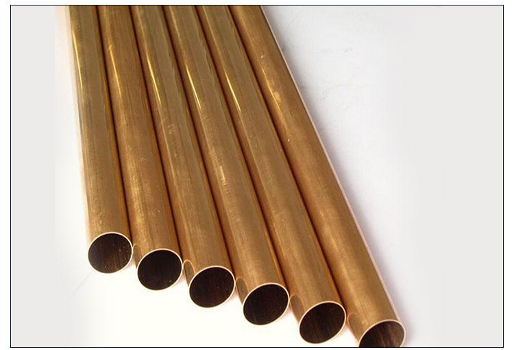 优质黄铜管