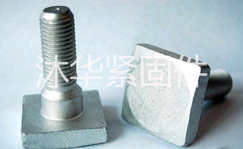 河北永年不锈钢方头螺栓批发厂家 螺栓订制 河北不锈钢方头螺栓