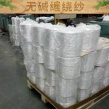 济宁红君玻璃纤维无碱缠绕纱批发 高强度增强材料无碱玻纤纱厂家直销