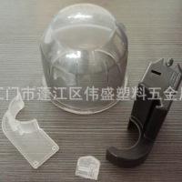 江门专业注塑厂家 专业注塑模具定制 注塑加工PP,ABS,PA,POM等产品
