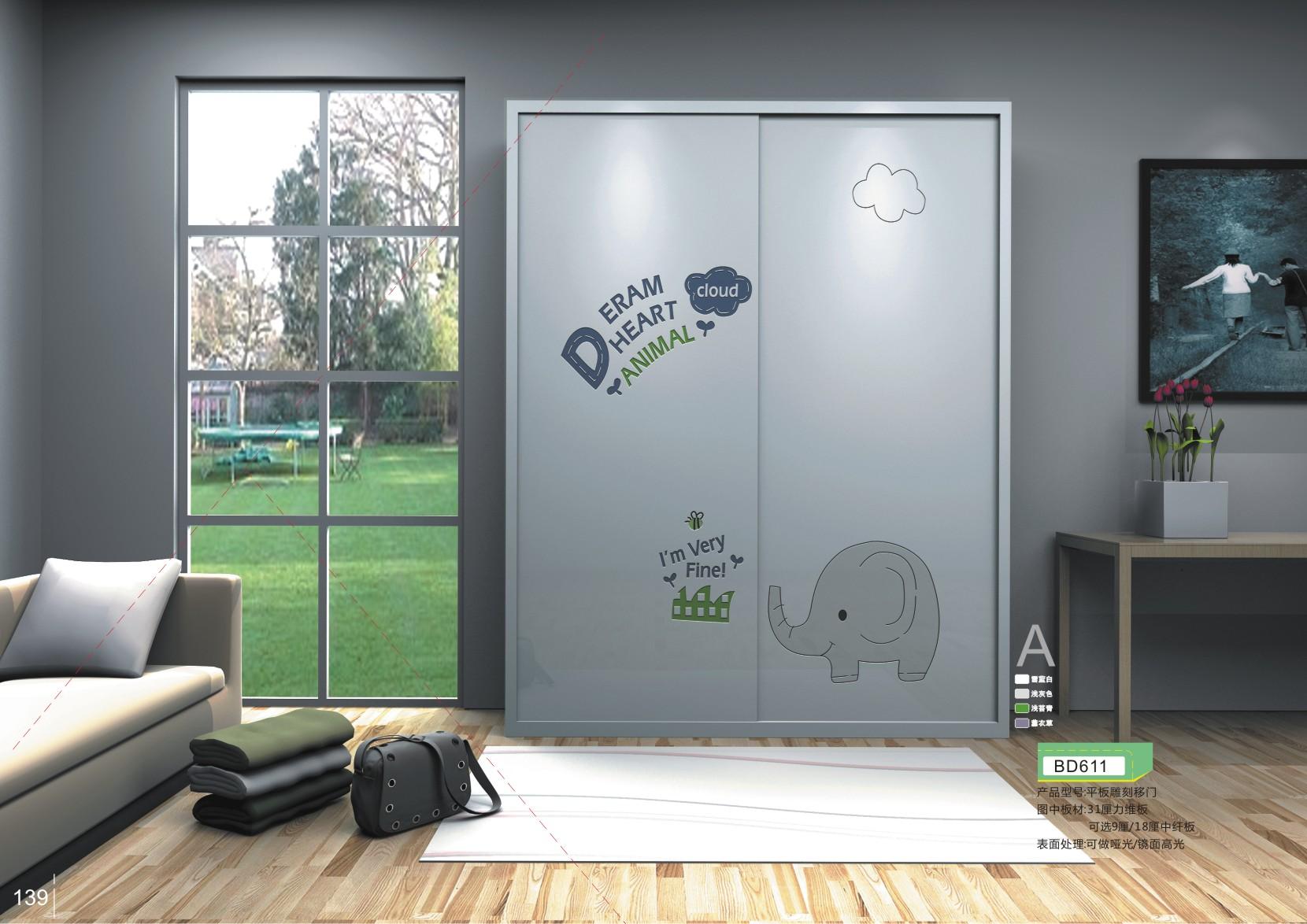 男宝宝儿童房E1级别苹果环保环保板材加上色彩地带环保衣柜移门母
