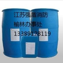 上海泡沫灭火剂供应商,西安消防器材厂家直销,泡沫灭火剂厂家报价