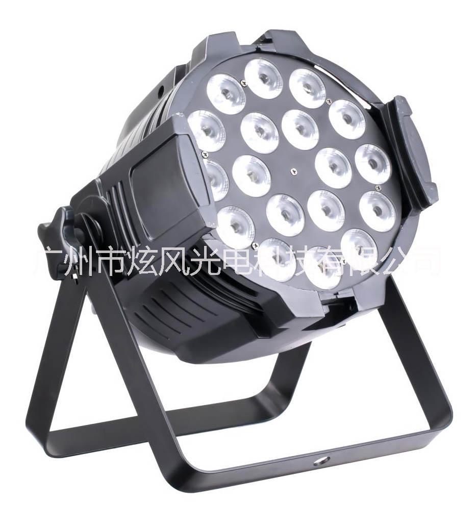 LED洗光帕灯  18颗10W四合一厂家直销定做