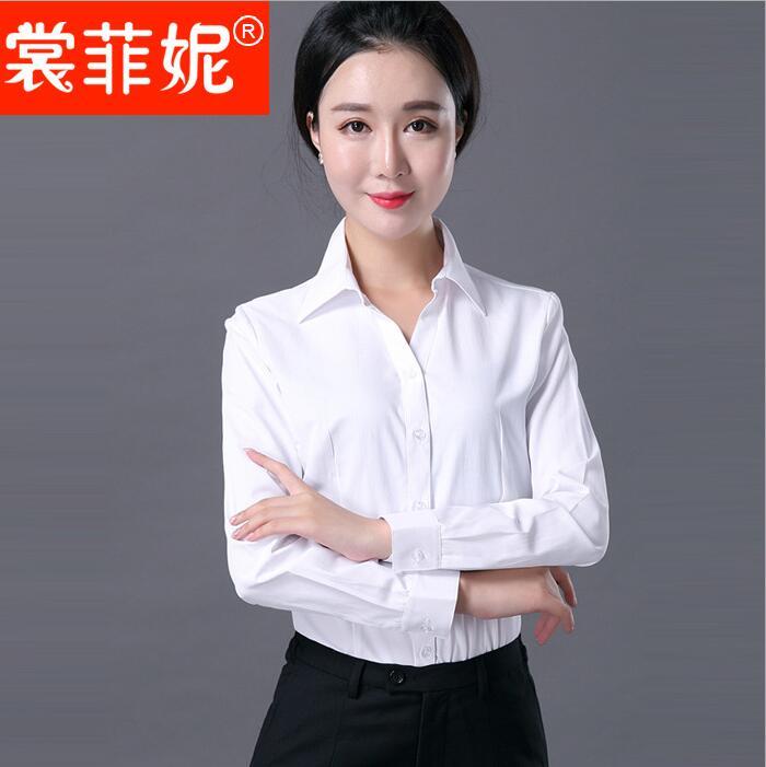 春秋V领女式衬衫 韩版修身职业套装女士OL行政工作服面试正装