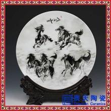 陶瓷大磁盘酒店陶瓷超大盘子定做青花赏盘海鲜大咖锅拼盘纯白瓷盘