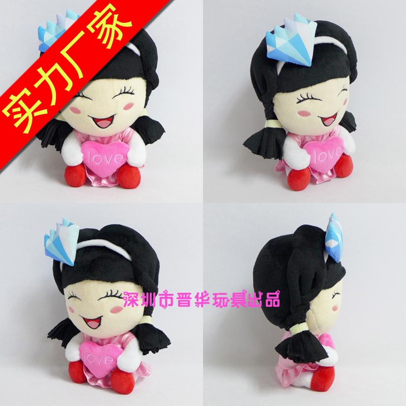 卡通小女孩公仔定制毛绒玩具 卡通小女孩毛绒公仔 可爱小公主毛绒布娃娃