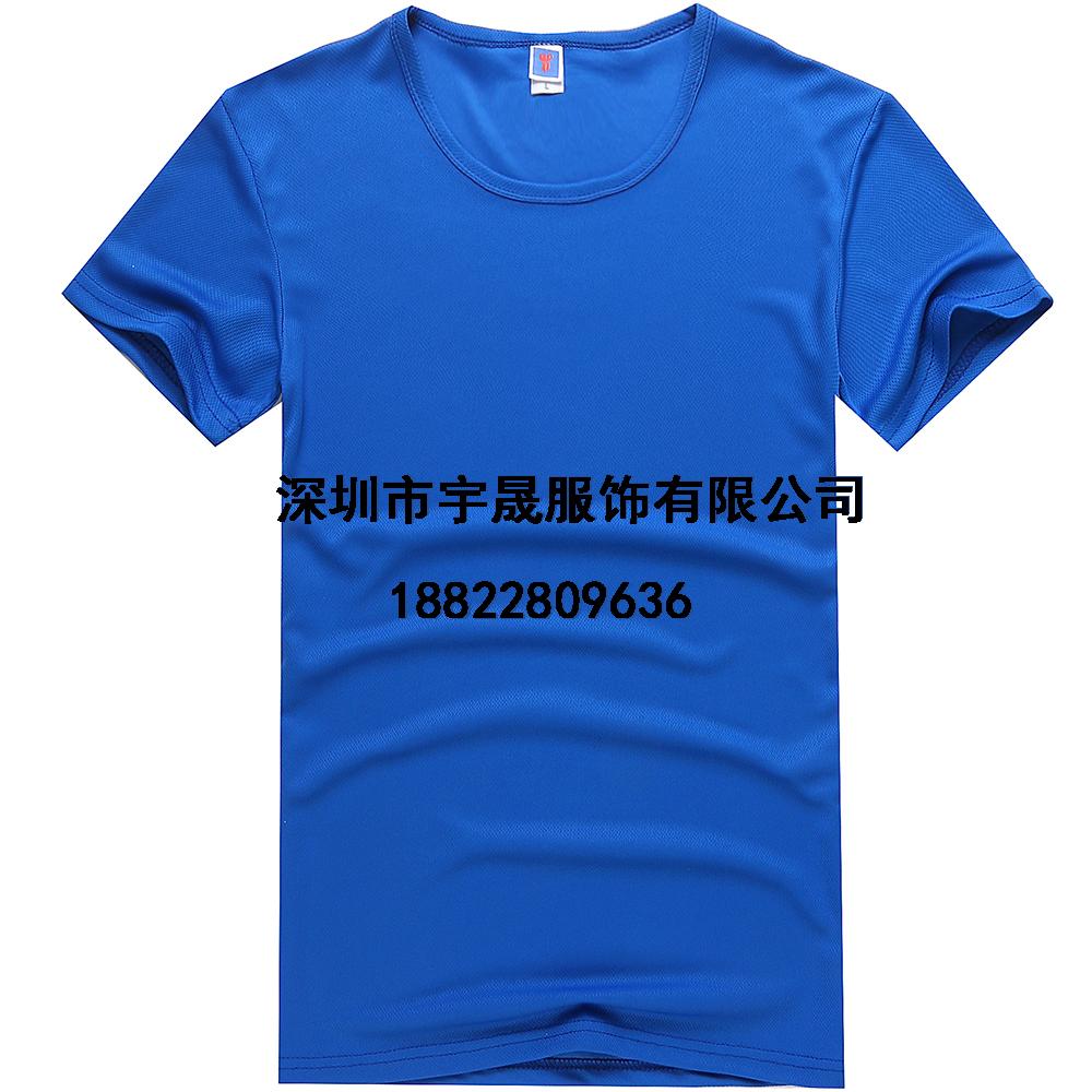 宝安工作服 松岗工作服定做   西乡T恤