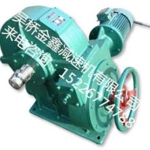 电炉减速机631型 RZS631 金鑫品牌 厂家直销