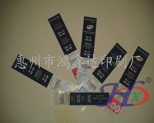彩色单双面布标印刷 惠州彩色单双面布标印刷厂