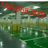 浙江环氧地坪多少钱 环氧树脂地坪价格 环氧树脂地坪工程报价