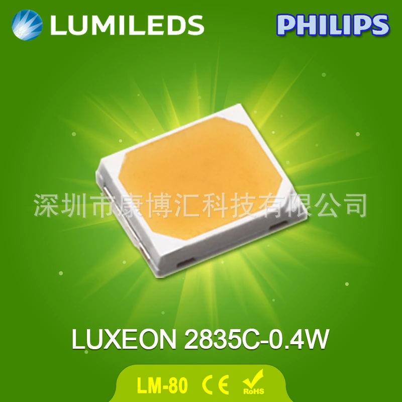 原装正品飞利浦2835灯珠 LUXEON 2835C灯珠0.4W 飞利浦灯珠2835C