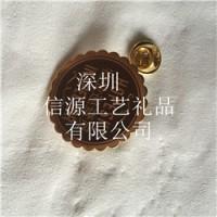 低价金属徽章 便宜烤漆徽章 北京徽章厂家专业定制