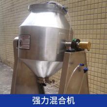 供应面粉混合机 云南咖啡粉混合机 草果中草药粉搅拌混合机批发