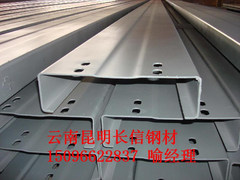 昆明C型钢价格、C型钢现货供应