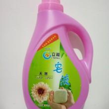 皂液,洗衣液,洗洁精,柔顺剂