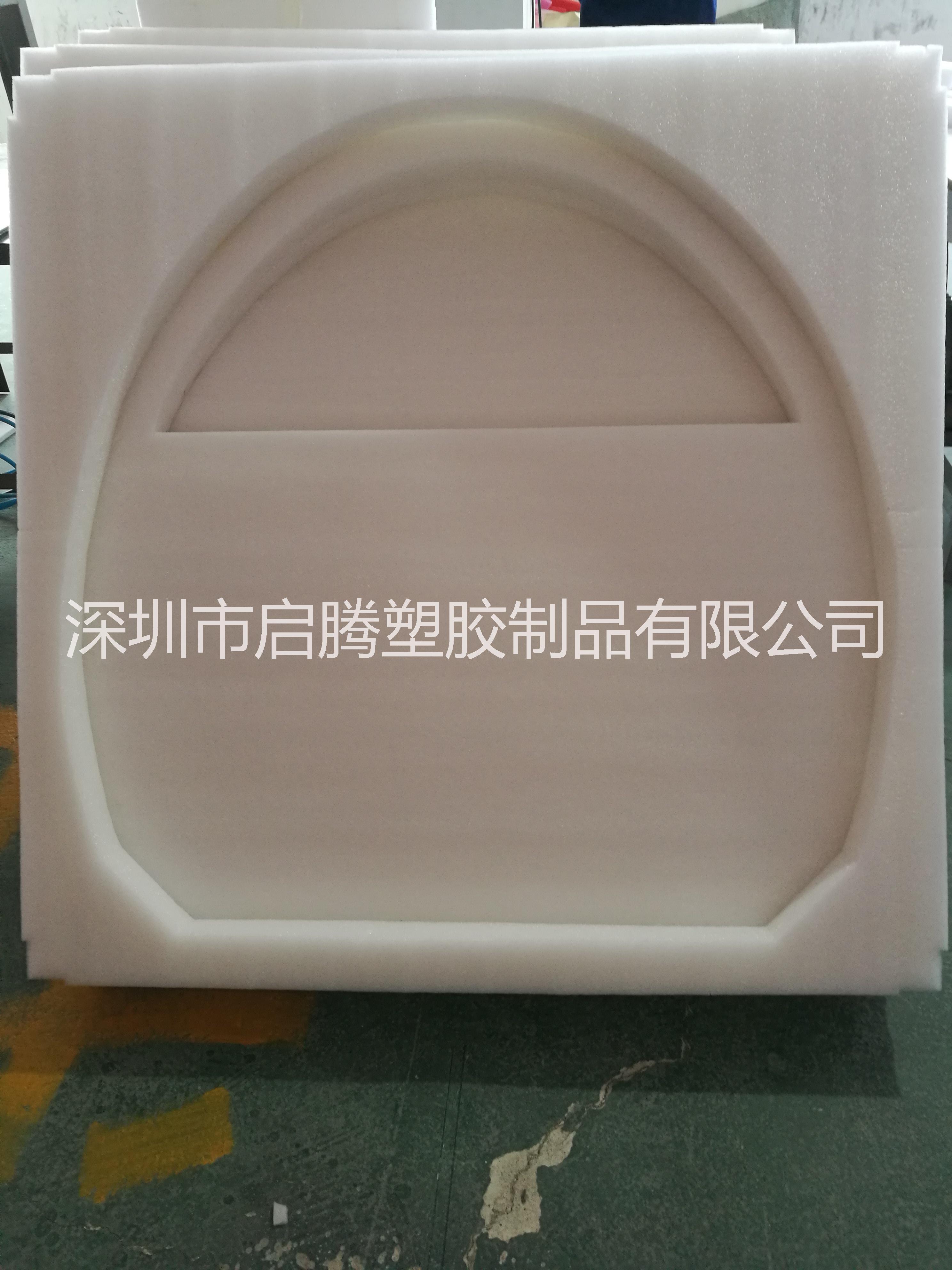 EPE珍珠棉 泡沫棉 珍珠棉型材 珍珠棉厂家 深圳珍珠棉