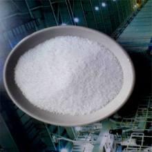 提供  聚丙烯酰胺 非离子 净水絮凝剂 急速发货