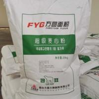 厂家直营 方圆面粉超级麦芯粉20kg熊标面粉