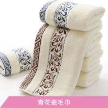 全棉织造青花瓷毛巾舒适柔软亲肤超强吸水活性印染全棉无捻纱毛巾批发