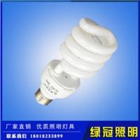 螺旋节能灯螺旋节能灯厂家螺旋节能灯供应商螺旋节能灯报价