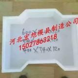 安庆市盖板模具厂家 安庆市公路盖板模具质量 安庆市阴沟盖板模具效果