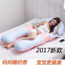 孕妇专用抱枕 U型侧睡枕 孕妇专用抱枕 U型侧睡枕 托腹