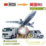 发货到美国亚马逊走海运的货代双清包税到门空运海运就找思淇国际物流