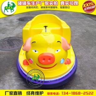 木羊人新款猪八戒碰碰车图片