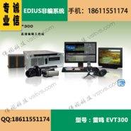 北京雷鸣EVTs300非编价格图片