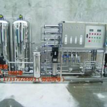 食品饮料纯净水设备厂家 纯净水设备,食品纯净水设备厂家