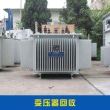 变压器回收二手广电设备器容量越大电压越高损耗小造价低而得到广泛应用价格实惠变压器回收厂家直销