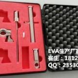 中山哪里有EVA材料生产加工厂家 中山EVA托盘衬垫 EVA脚垫生产厂家