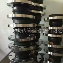 异径橡胶接头、异径橡胶接头作用批发