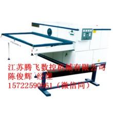 腾飞真空覆膜机 自动覆膜机 数控覆膜机 木工机械包覆机图片