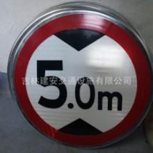 双阳 九台 公路标牌 指示牌