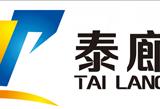 广州泰国专线货运物流
