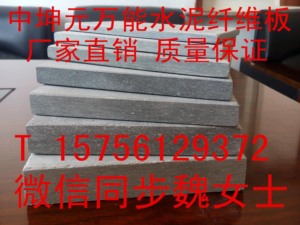 南京高强度水泥纤维板 楼层板 20mm厚度 隔层板