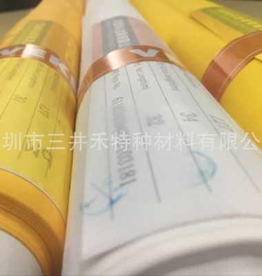 350目丝印网纱图片/350目丝印网纱样板图 (2)