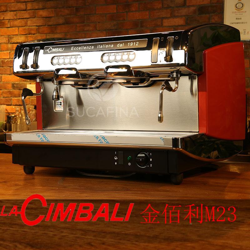 LACIMBALI咖啡机 金佰利 M23DT2意式半自动咖啡机商用双头