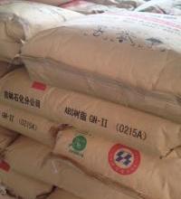 广州废塑料亚克力回收公司