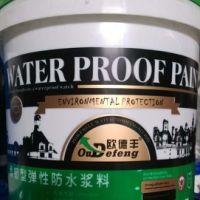 屋面防水材料十大品牌柔韧型防水涂料