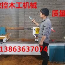 数控木工车床 数控木工车床价格厂家 小型木工多用机床 单轴双轴数控木工车床