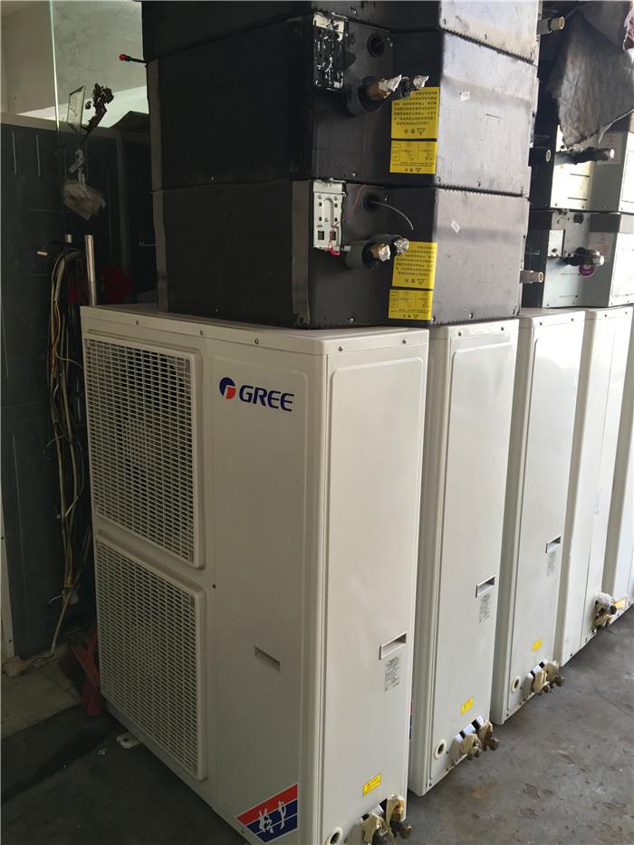 格力压缩机变频空调大1匹1.5匹2匹3匹p单冷冷暖挂机柜机立式包邮