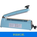 小型包装设备PCS系列手压式封口机手动铝壳封口机厂家直销