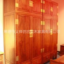 湖南义祥红木家具供应缅甸花梨顶箱柜2件套 卧室家具衣柜 厂家直销