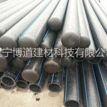 吉林自来水管厂家_PE给水管辽宁博道建材科技市政管材