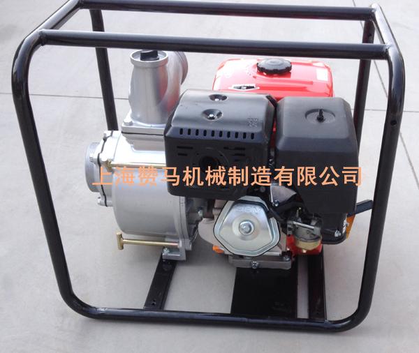 上海赞马4寸汽油污水泵,排污泵